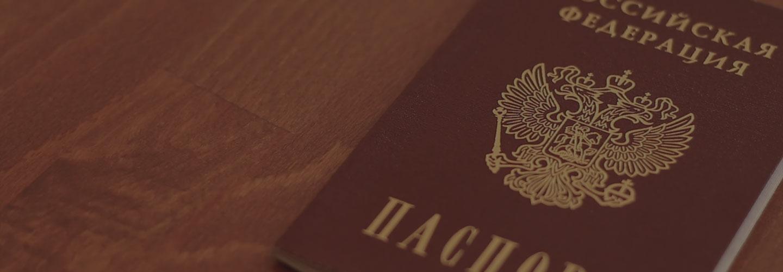 ویزای رایگان روسیه