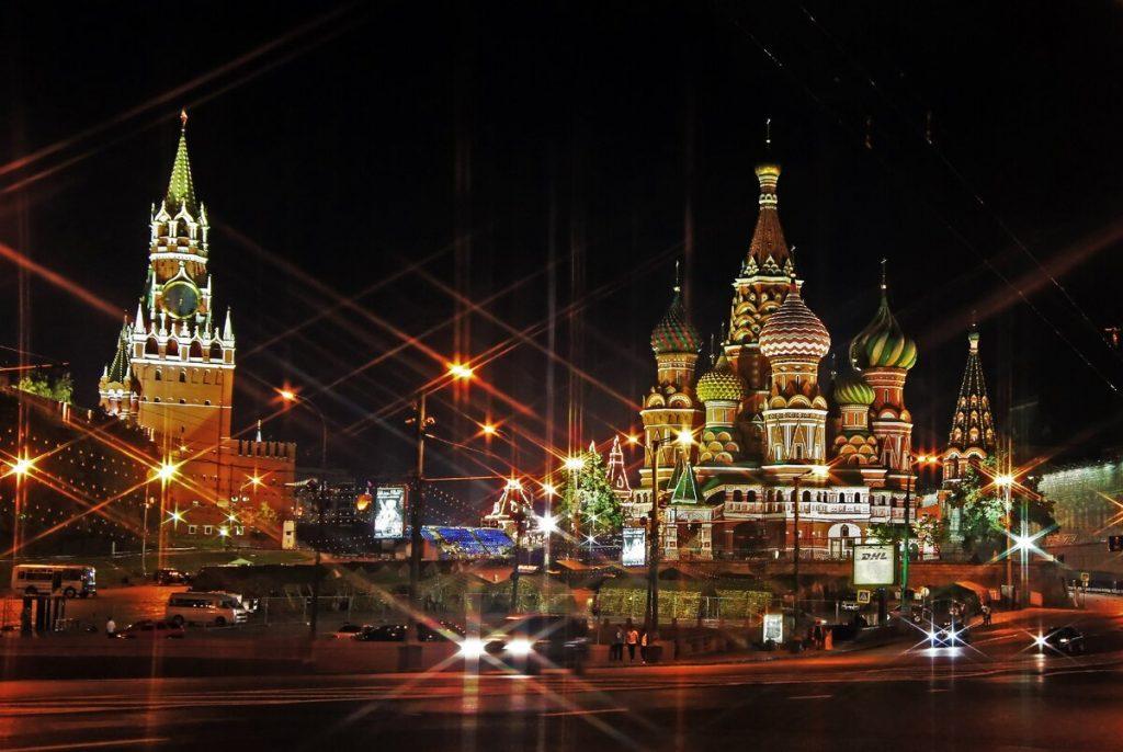 مسکو گرانترین شهر؟؟؟