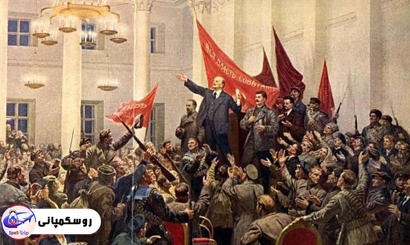 انقلاب 1917